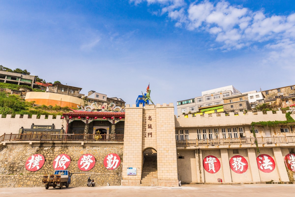 Zhongcheng Gate Photo - front