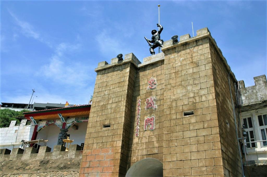 Zhongcheng Gate Side