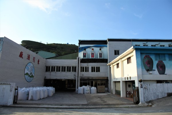 Dongyin Liquor Factory Entrance