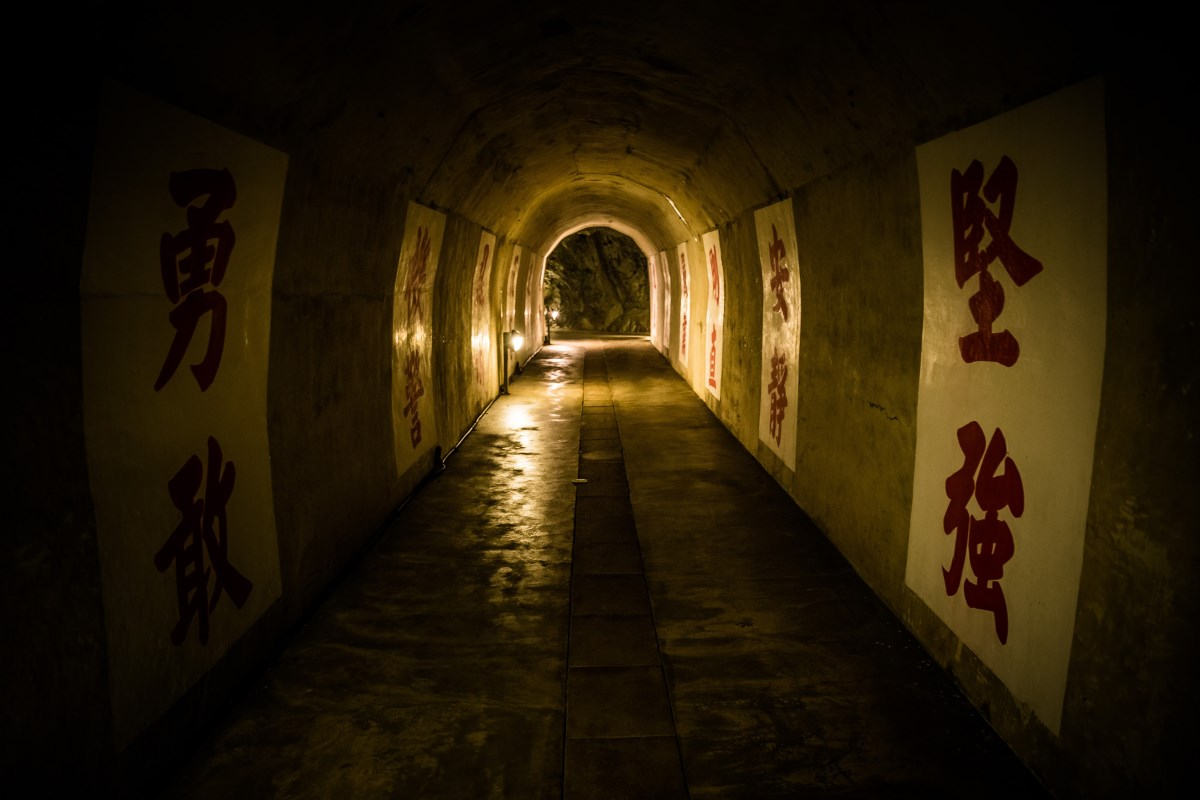 Andong Tunnel Photo - interior