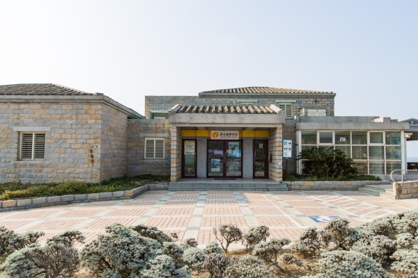 Juguang Visitor Center Entrance