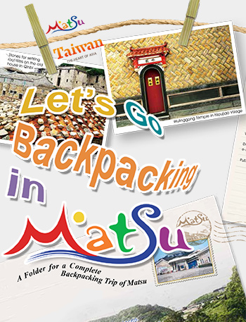 Let's Go Backpacking in matsu (English Version)