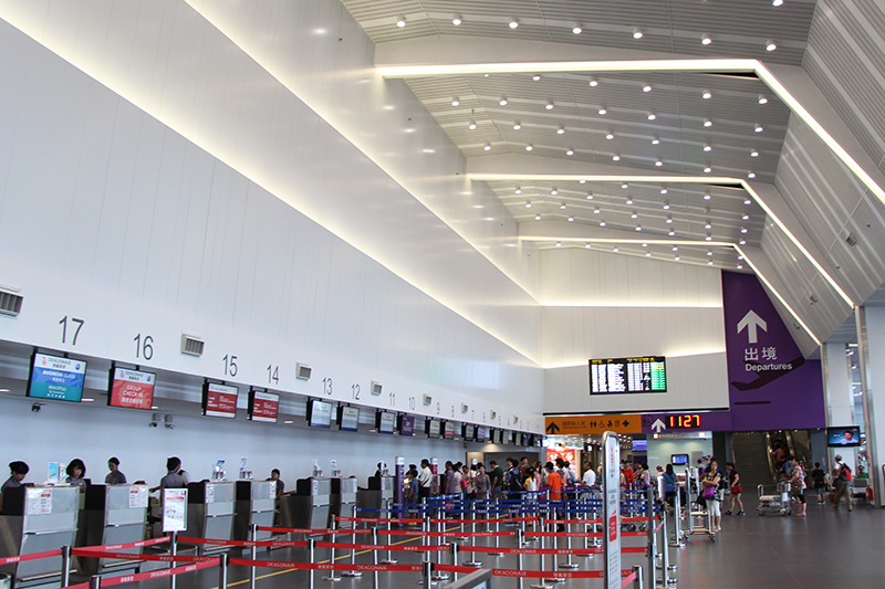 Taichung International Airport